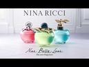 Nina Ricci - Nina, Bella, Luna. Очаровательная зимняя реклама. 2018 г.