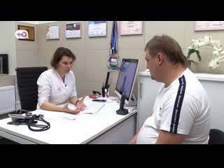 """Рекомендации для пациента """"Я стесняюсь своего тела. Россия"""" 1 сезон"""