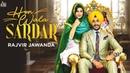 Hon Wala Sardar Full HD Rajvir Jawanda MixSingh New Punjabi Songs 2019