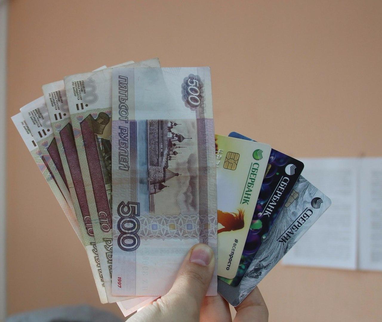 займу 1500 рублей