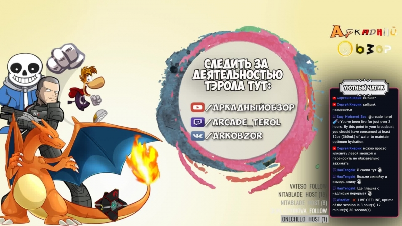 Кубок азеротского соседа 2018 День 2