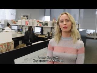 Vogue | 73 вопроса Эмили Блант