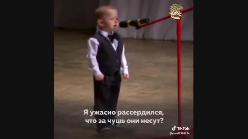 VIDEO 2019 09 12 13 45