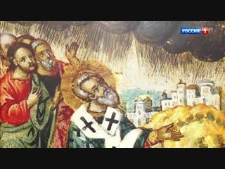 Святой Спиридон. Документальный фильм Аркадия Мамонтова.