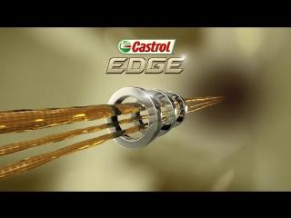 Castrol EDGE с технологией TITANIUM FST
