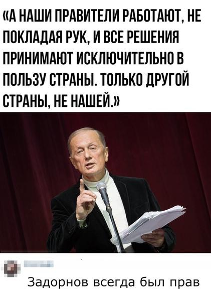 Фото №456282568 со страницы Andrey Volkov