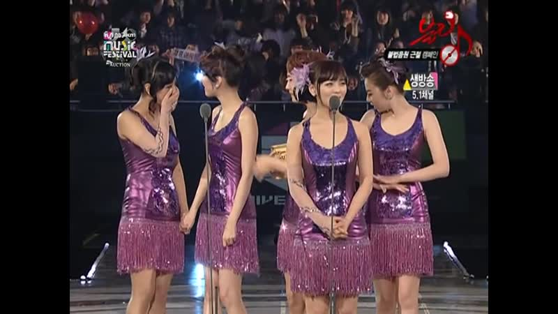 Wonder Girls win Song of the Year @ MKMF 2008