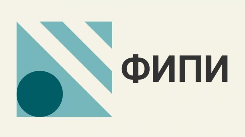 Что такое ФИПИ? | ВКонтакте
