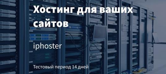 как создать сайт регистрации доменов