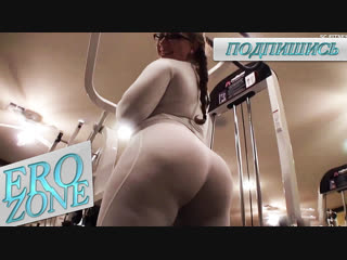 EROZONE - Kai Lee PLUS SIZE TWERKOUT,White Ass,Hot Booty Girl,Fitness Motivation,Workout Gym,Twerk,Большая Жопа в Тренажерке