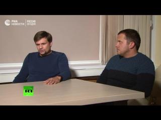 Эксклюзивное интервью Симоньян с Петровым и Бошировым