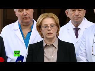 Пресс-конференция в Центре хирургии им. Вишневского о состоянии пострадавших в аварии SSJ-100
