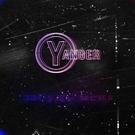 Обложка Забудь меня - YANGER