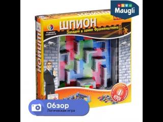 Логическая игра bondibon smart games шпион