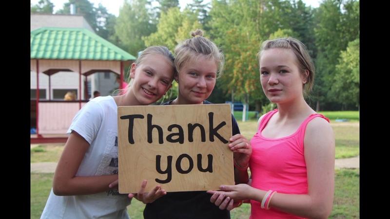YoungLife Camp Belarus 2018 Slideshow