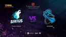 Team Sirius vs Newbee TI9 Qualifiers CN bo1 Adekvat LighTofHeaveN