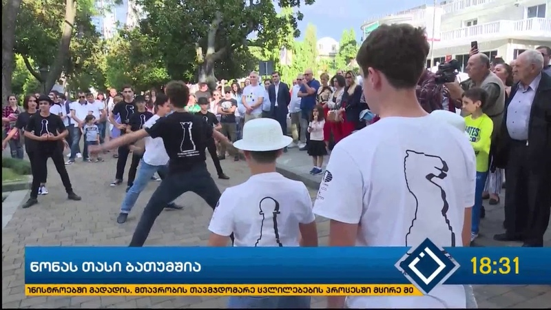 The Nona Cup visited Batumi The event was broadcast on Ajara TV