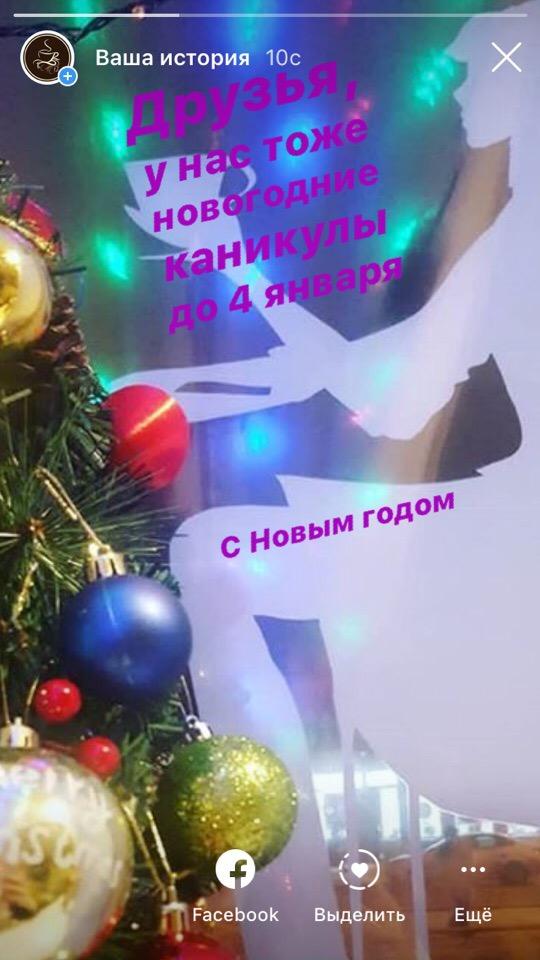 Кофейня «Coffee club 12» - Вконтакте