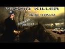 Обзор Сонной Приоры Сериал Сонная Лощина Wizzio Killer