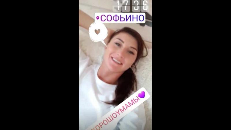 Екатерина Любушкина
