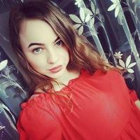 Екатерина Солдатова