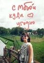 Фотоальбом Елены Кулаковой
