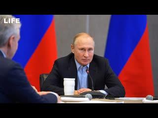Путин проводит Госсовет по развитию автодорог