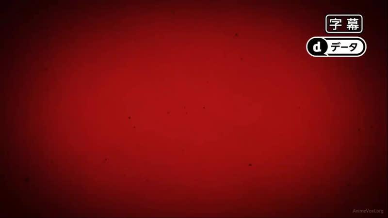 Пламенная бригада пожарных Enen no Shouboutai 6 серия