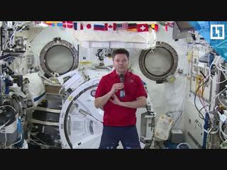 Новогоднее поздравление из космоса