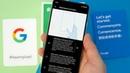 Все, что вам нужно знать об управлении жестами в Android 10