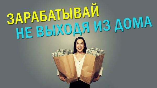 Кто хочет иметь дополнительный доход каждый месяц???  📌У кого есть сво