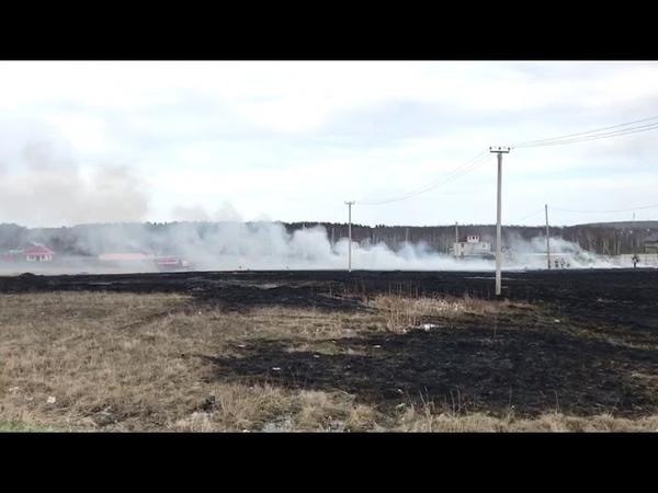 Пожар на окраине Больших Брусян