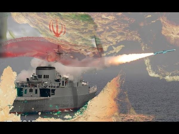Иpaн объявил Америке танкерную вoйнy Тегеран готовится перекрыть Ормузский пролив