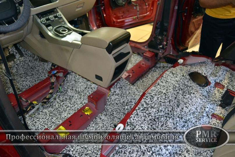 Комплексная шумоизоляция Land Rover Evoque, изображение №5