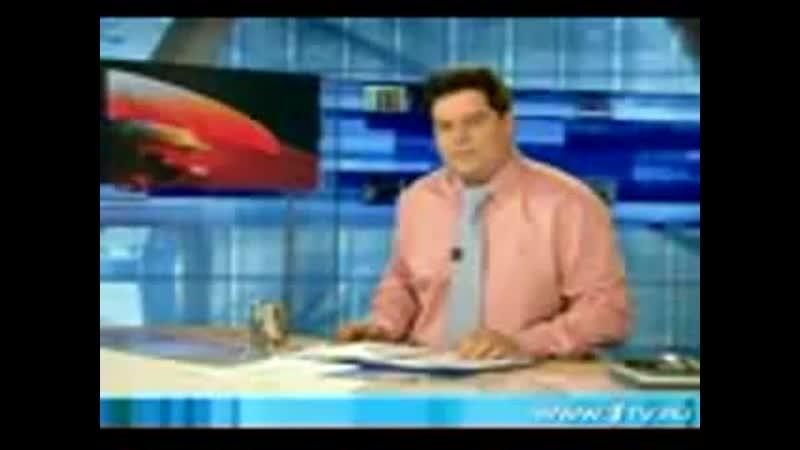 Новости 1канал