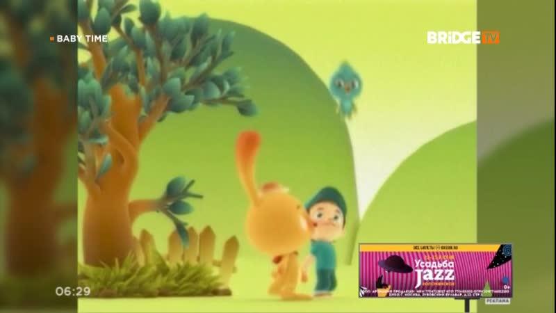 Titou Le Lapin — Le Coucou Du Titou (BRIDGE TV) Baby Time