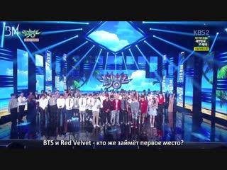 RUS SUB 1st Win + Ending @ Music Bank