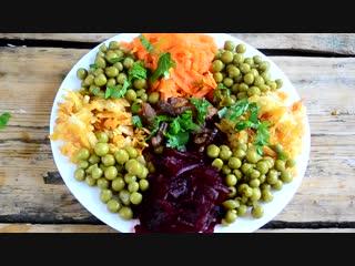 Салат Чафан | Больше рецептов в группе Кулинарные Рецепты
