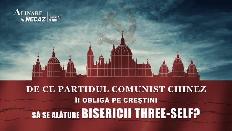 Segment De ce Partidul Comunist Chinez îi obligă pe creștini să se alăture Bisericii Three Self 1