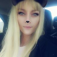 Наталья Яшкина, 2491 подписчиков