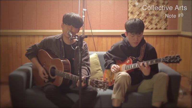 MV Collective Arts 콜렉티브아츠 Kim Hyunchang 김현창 Away
