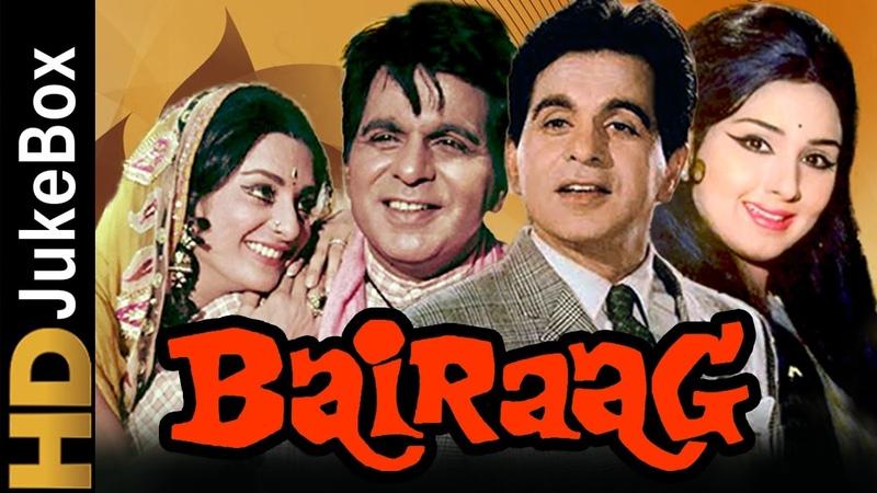 Bairaag (1976) | Full Video Songs Jukebox | Saira Banu, Dilip Kumar, Leena Chandavarkar