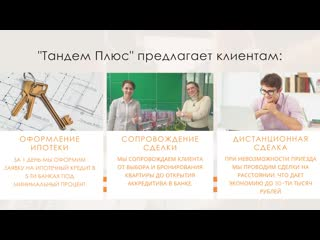 Купить квартиру в Петербурге!