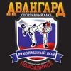 "Спортивный клуб ""АВАНГАРД"" г. Новодвинск"