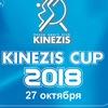KINEZIS CUP