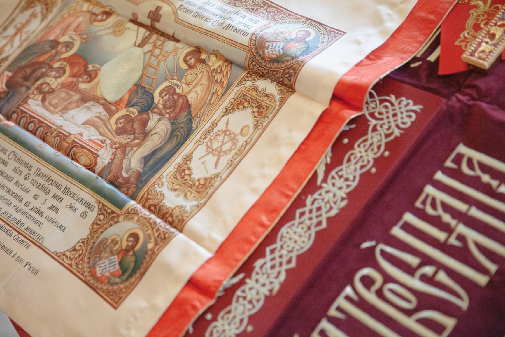 Варницкая обитель за торжественными богослужениями почтила память жен-мироносиц, изображение №2