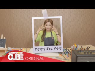 (g)i-dle soyeon - little but certain happiness #2 @ show