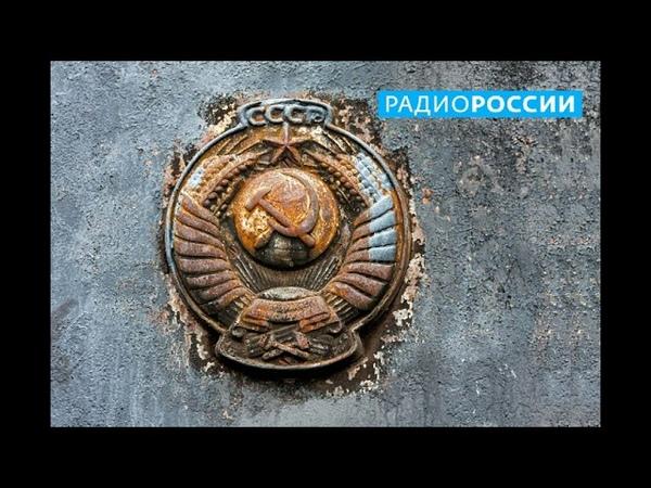 Юрист Советский Союз не прекращал существования СССР до сих пор легитимен