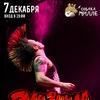 7 Декабря - ЭЛИЗИУМ - Собака Милле