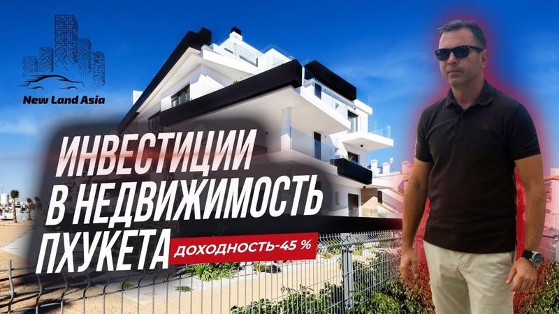 Недвижимость за рубежом доход ремонт квартир в дубае фото